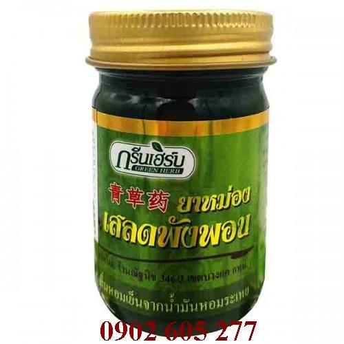 Dầu cù là thơm Green Herb 50gr Thái Lan